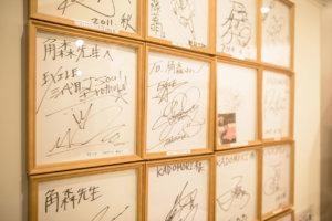 KADOMORI代官山 芸能人サイン