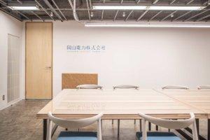 岡山電力株式会社 オフィスのデザイン