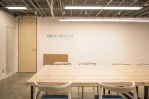 岡山電力オフィス